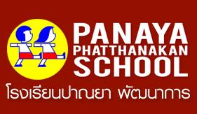 Panaya Phatthanakan School